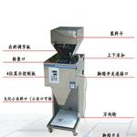 自动定量分装机