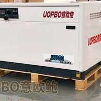 10千瓦静音汽油发电机/带轮子的发电机