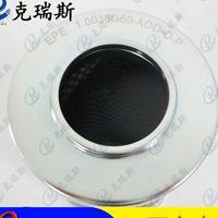 供应金属成型设备滤芯0660D010BH4H油滤、油过滤芯零售厂家