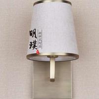 新中式沙发壁灯 现代简约新中式壁灯 新中式壁灯品牌