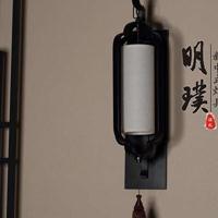 新中式壁灯图片 新中式灯具品牌排行 客厅新中式壁灯