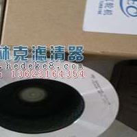 天津PA25/H80V10-1液压站
