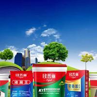 中国十大著名屋顶防水涂料生产厂家出厂报价