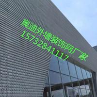 北京新能源汽车4s店外墙装饰板网价格