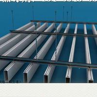 定制铝方通规格颜色长度 铝方通每平米报价