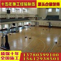 武汉篮球馆运动实木地板厂家直销 体育馆实木地板批发