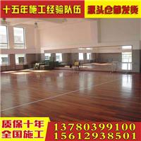健身房运动实木地板施工视频