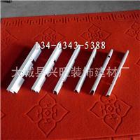 品牌铝格栅 静电粉末喷涂铝格栅 铝格栅厂家
