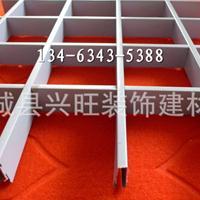 优质铝格栅吊顶 铝格栅天花厂家 75X75mm工程铝格栅规格