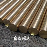 东莞巨盛供应5.0、6.0、7.0mm磷铜棒,规格可定制