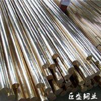 供应上海磷铜棒,高精环保耐腐蚀c5191磷铜棒