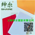 厂家供应 防爆耐力板价格实惠 PC耐力板