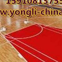 山西省永力体育厂生产的枫木柞木地板全国直销