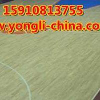 陕西省体育馆运动木地板施工流程介绍