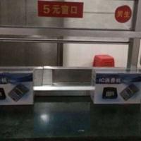供应云卡通食堂饭卡系统IC卡售饭机食堂打饭机
