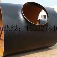 大口径对焊三通专业生产厂家