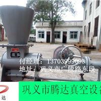 低压输送系统/干粉输送机/气力输灰料封泵HS净化运送