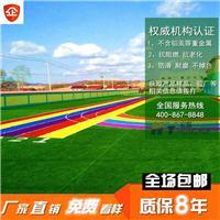 重庆人造草坪厂家直销价格实惠塑料人工假草皮绿色地毯安全环保