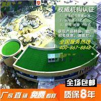 天津人造草坪厂家直销阳台楼顶墙面装饰塑料人工仿真假草皮