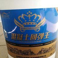 混凝土强度不够处理就用混凝土强度增强剂