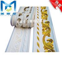 广东石膏线条金线软膜喷金模具金色硅胶模具石膏线上色喷漆模具