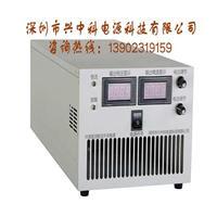 600V10A高压电源 直流电源 电压电流范围内可调 大量现货 1台起订