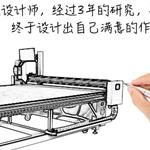 山东玻璃切割机的产品概况