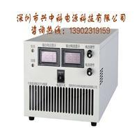 5KW大功率开关电源 48V100A直流 非标订制 品质卓越 价格实惠