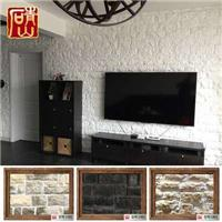 黄色文化石电视背景墙砖壁炉石仿古砖1801