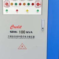 成都SBW大功率稳压器批发销售厂家价格