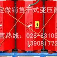 巴中干式变压器厂家 巴中干式变压器销售 巴中高压变压器销售