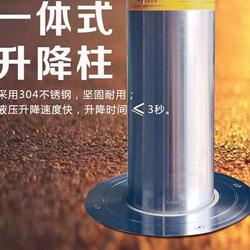 液压升降柱 防爆升降柱 路障 反恐防冲撞 路桩  防撞墩 破胎器