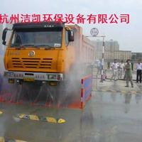 杭州建筑工地加长版全自动平台洗车机