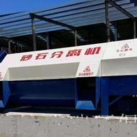 厂家直供砂石分离机多功能搅拌站单车位水泥厂工地专业定制