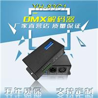 供应DMX512解码器/恒流自选电流 解码驱动器