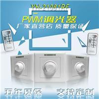 供应LED调光器/PWM调光器/单路6A 恒压调光器
