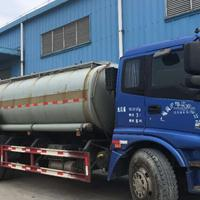 东莞哪里有D30溶剂油批发呢中海南联