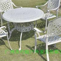 供应户外家具//铸铝桌椅五件套牢固耐用