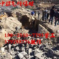 钦州二氧化碳爆破房产山体爆破