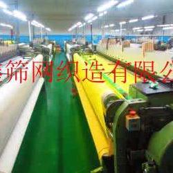 生产制作丝印网纱