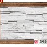 白色文化石电视背景墙仿古砖砌岩石