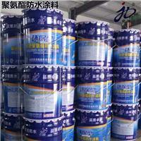 厂家批发聚氨酯防水涂料室内卫生间墙面环保型防水涂料