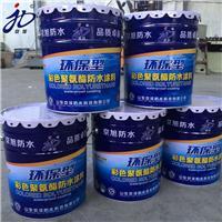 批发 外墙屋面防水涂料厂家直销单双组份聚氨酯防水涂料