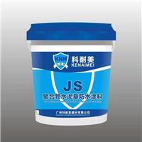 广州K11通用型防水涂料哪家质量最好?