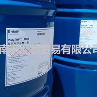 上海BASF聚四氢呋喃醚PolyTHF2000/1000