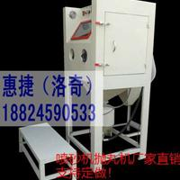 深圳箱式高压喷砂机工厂-高硬度工件快速喷砂