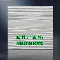供应赛迪埃特板(仿木纹披叠板)木纹挂板、8*木纹板