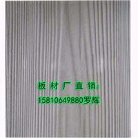 8*木纹板外墙木纹挂板/纤维水泥木纹板 、木纹板  ,木纹水泥板