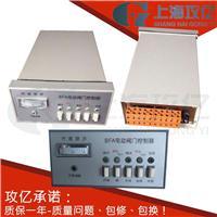 BFA料仓除尘控制器 BFA-1电动阀门控制器 LQ电装控制器