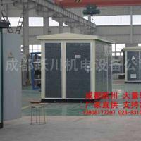 重庆变压器重庆干式变压器厂家重庆油浸式变压器厂家/价格/销售